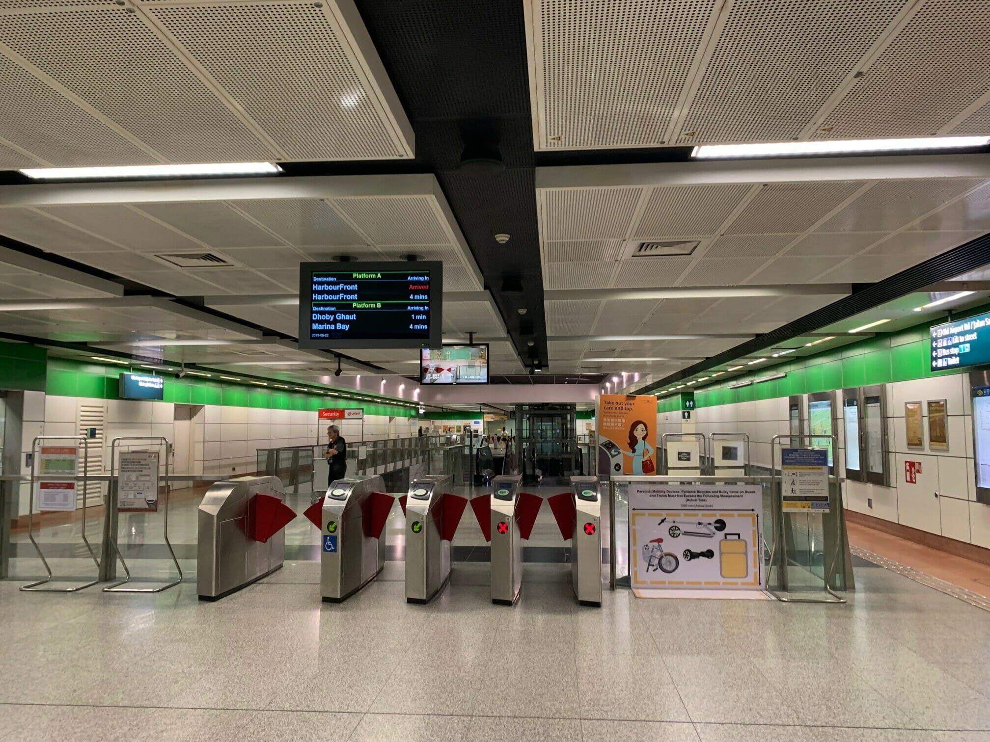 シンガポール 地下鉄