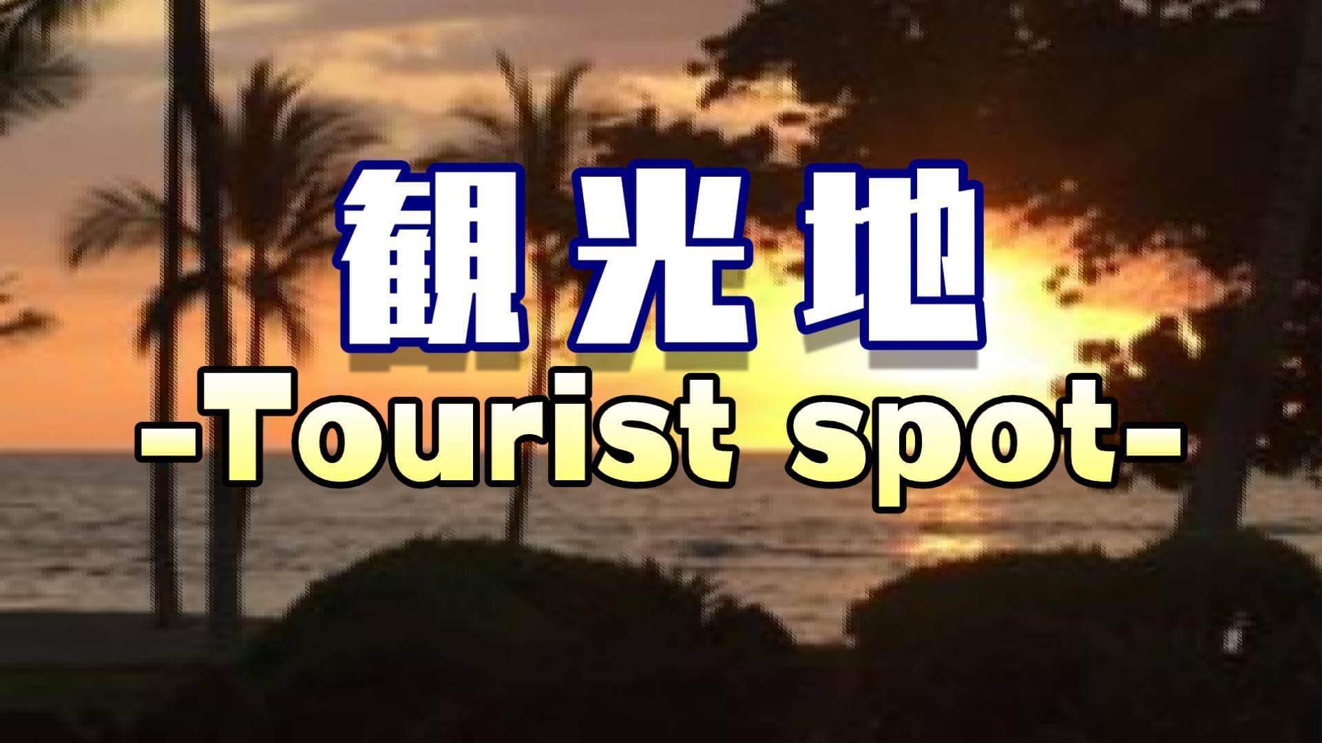 ハワイ_観光地