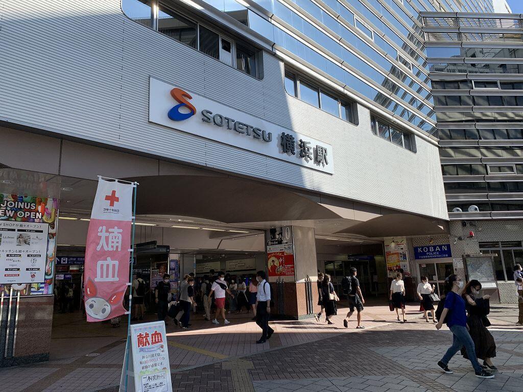 横浜駅相鉄線