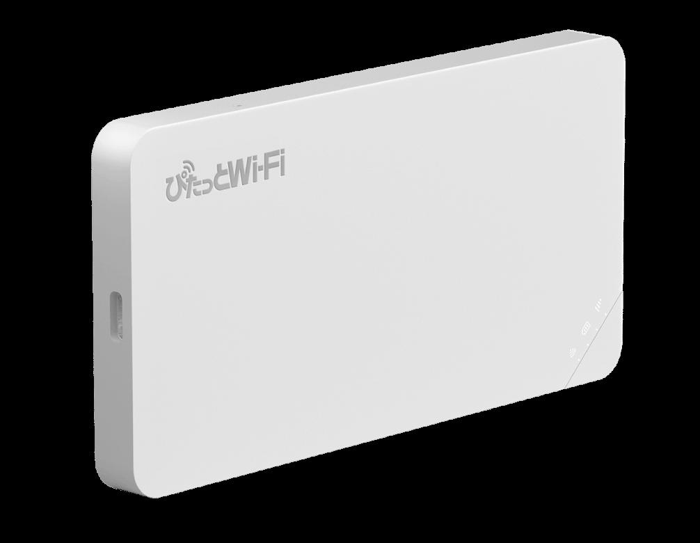 ピタットWi-Fi